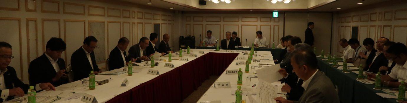 大分県市長会政務調査会を開催しました。