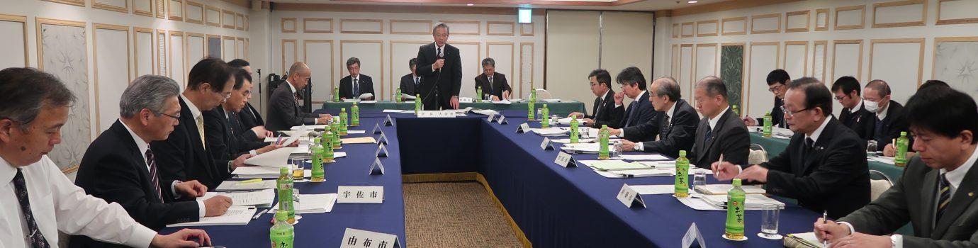 平成30年度 第2回大分県市長会政務調査会を開催しました。