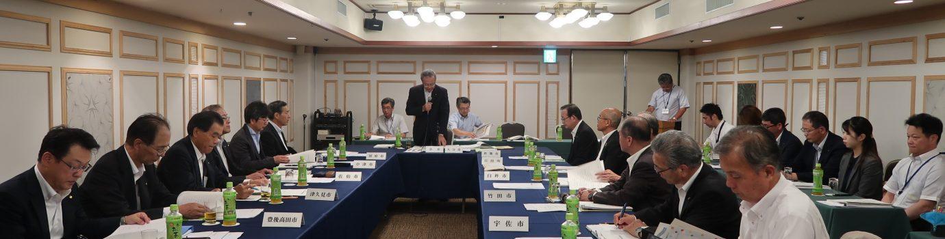 令和元年度 第1回大分県市長会政務調査会を開催しました。