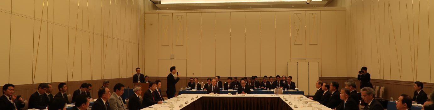 令和元年度知事と市町村長との意見交換会を開催しました。
