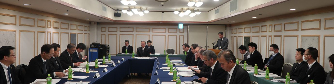 令和元年度 第2回大分県市長会政務調査会を開催しました。