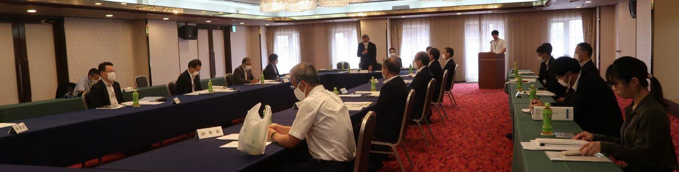 令和2年度 第1回大分県市長会政務調査会を開催しました。