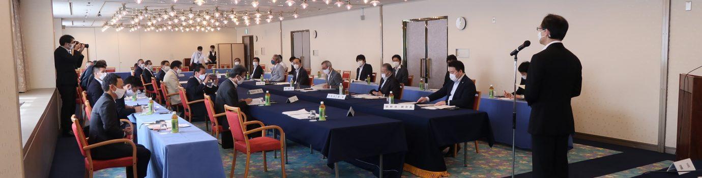 令和2年度大分県市長会秋季定例会を開催しました。