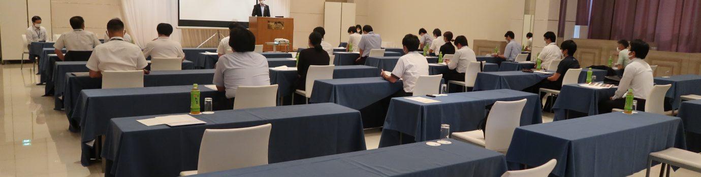 令和2年度 総務企画担当研修会を開催いたしました。