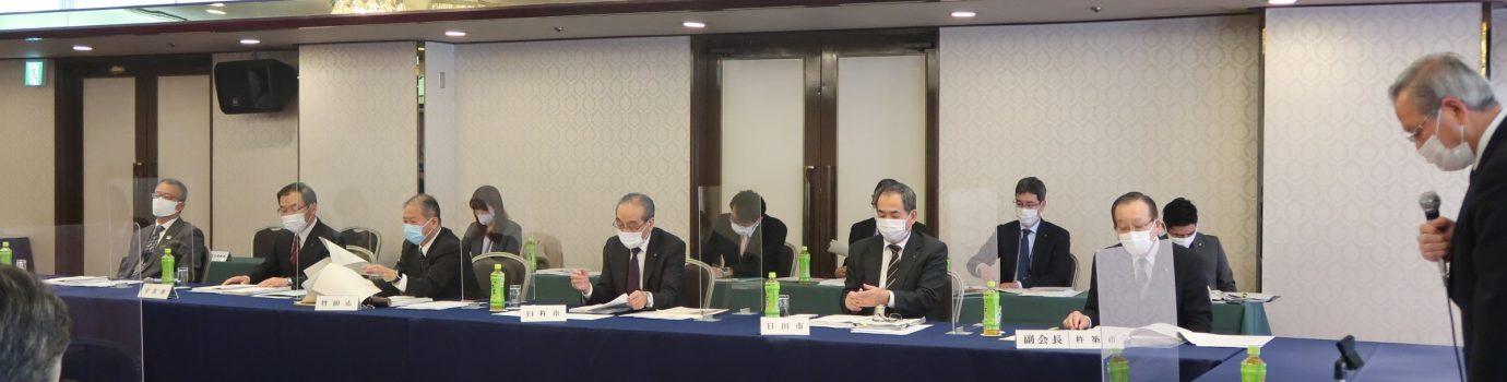 令和2年度 第2回大分県市長会政務調査会を開催しました。