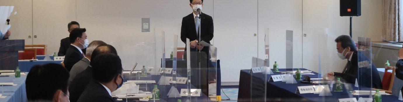 令和3年度大分県市長会春季定例会を開催しました。